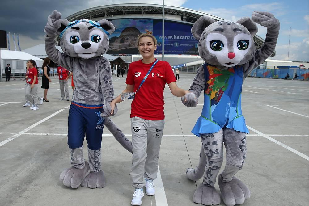Открытие парка FINA в Казани