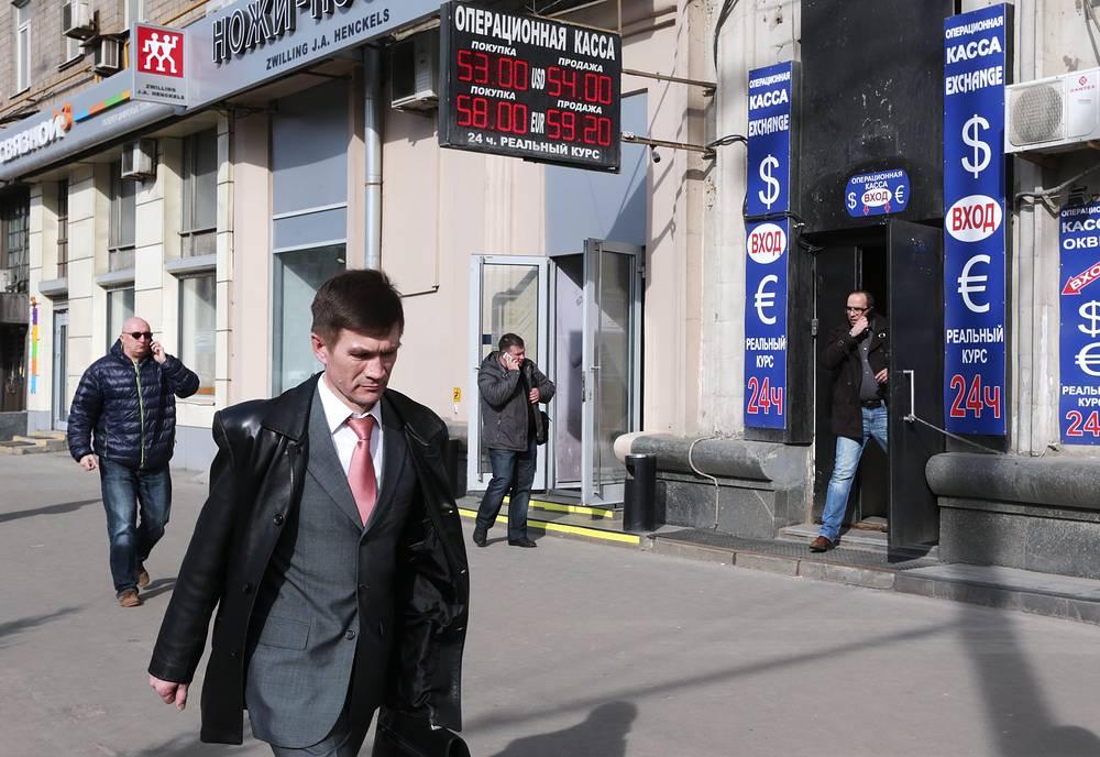 Пик укрепления рубля в 2015 году пришелся на апрель-май. 17 апреля из-за опасений инвесторов в связи с экономическим кризисом в Греции евро опустился до 52,9 рубля (падение с начала года - 22%). 20 мая доллар США стоил 49,18 рубля (падение с начала года на 12,5%)