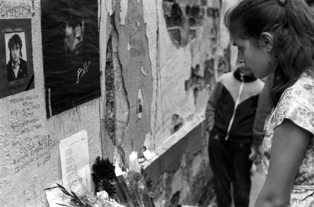 Стена памяти Виктора Цоя в Москве, 1990 год