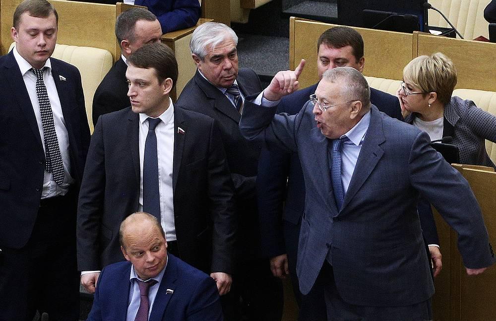 Пленарное заседание Госдумы РФ 16 сентября 2015 года