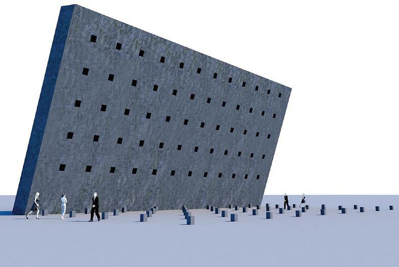 Наколонная стена. Автор: Дмитрий Ляшенко