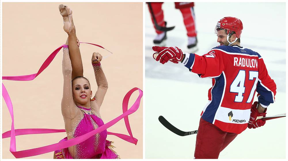 Серебряный призер Олимпиады-2012 Дарья Дмитриева и хоккеист сборной России Александр Радулов поженились в августе 2015 года. Их отношения начались в 2012 году, а 4 июня 2016 года спортсмены сыграли свадьбу