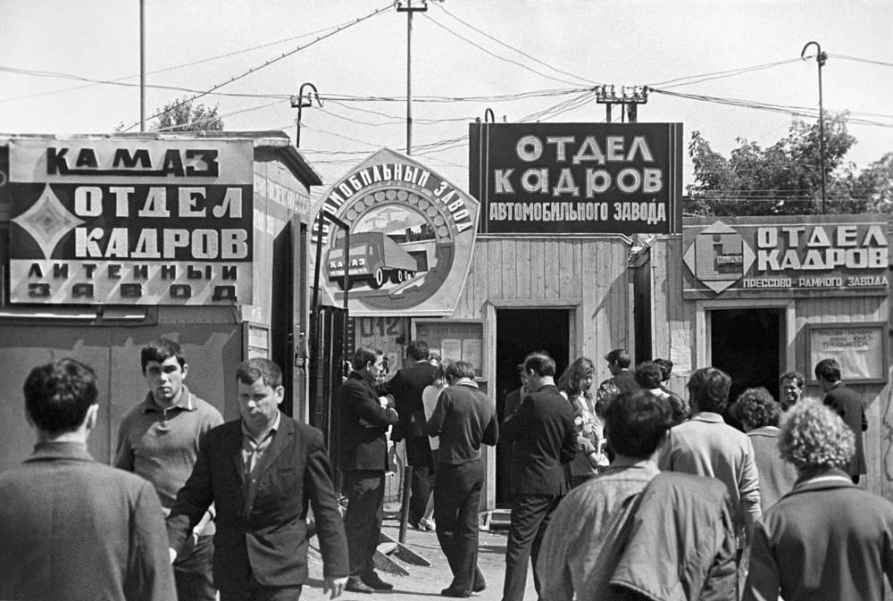 На фото: рабочие, приехавшие на строительство Камского автомобильного завода, 1973