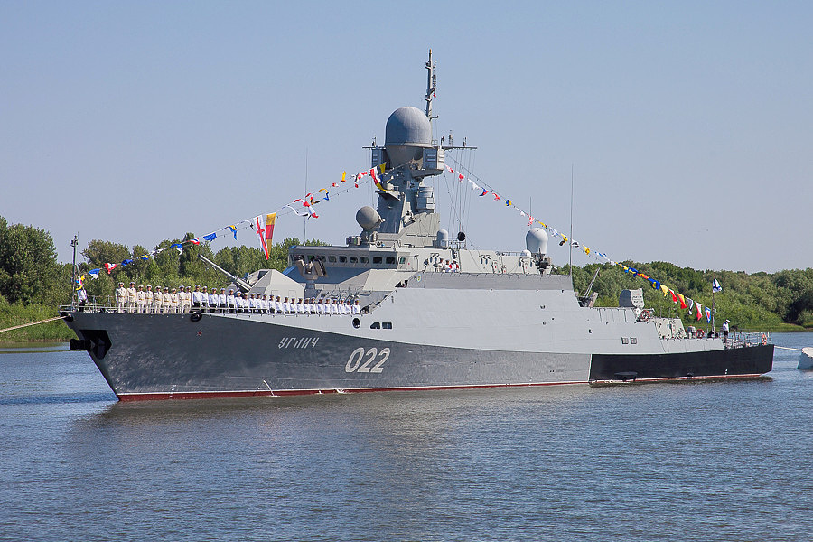 """Малый ракетный корабль проекта 21631 """"Углич"""""""