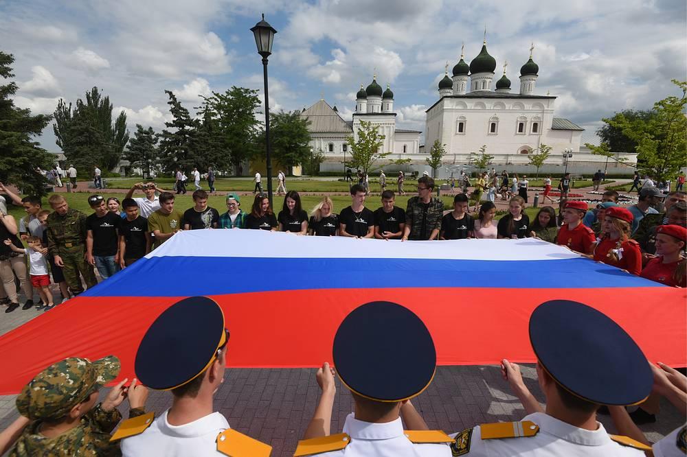 Празднование Дня России в Астрахани