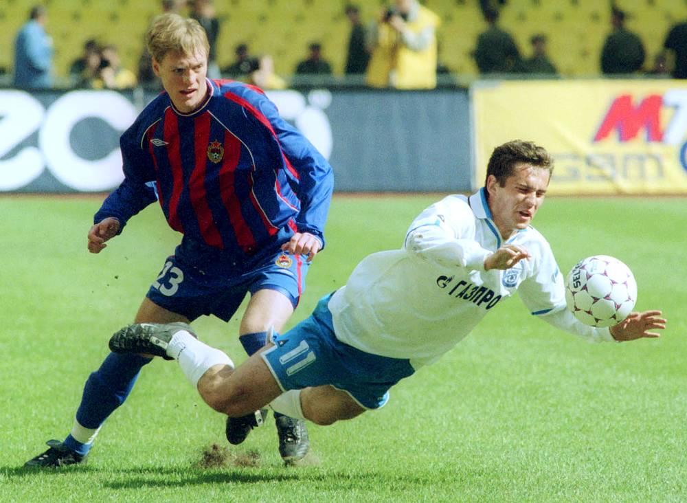 2002 год. Финал Кубка России против ЦСКА