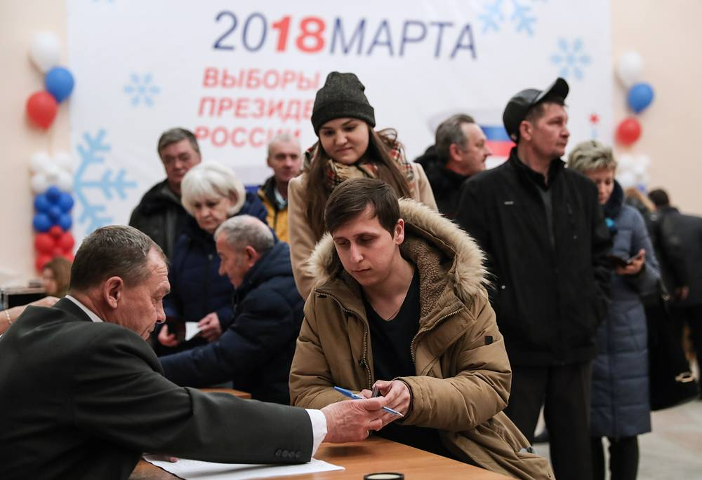 Избирательный участок в Байконуре, Казахстан