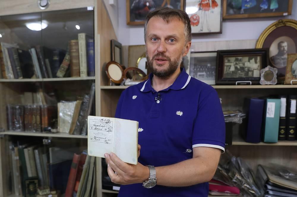 """Генеральный директор """"Литфонда"""" Сергей Бурмистров с паспортом Виктора Цоя"""