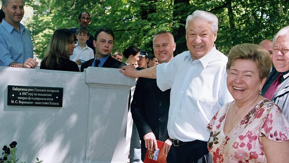В Кисловодске. 2004 год
