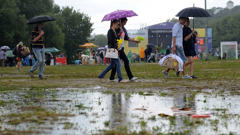 Даже дождь и слякоть не испортили ощущения праздника