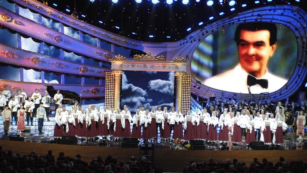 Концерт памяти Муслима Магомаева, 2009 год