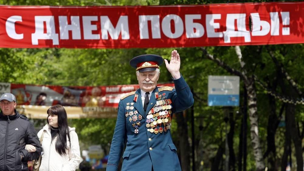Ветераны ВОВ в День Победы