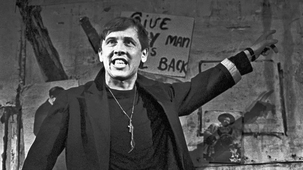 """Сцена из спектакля """"Под кожей статуи Свободы"""", 1972 год"""