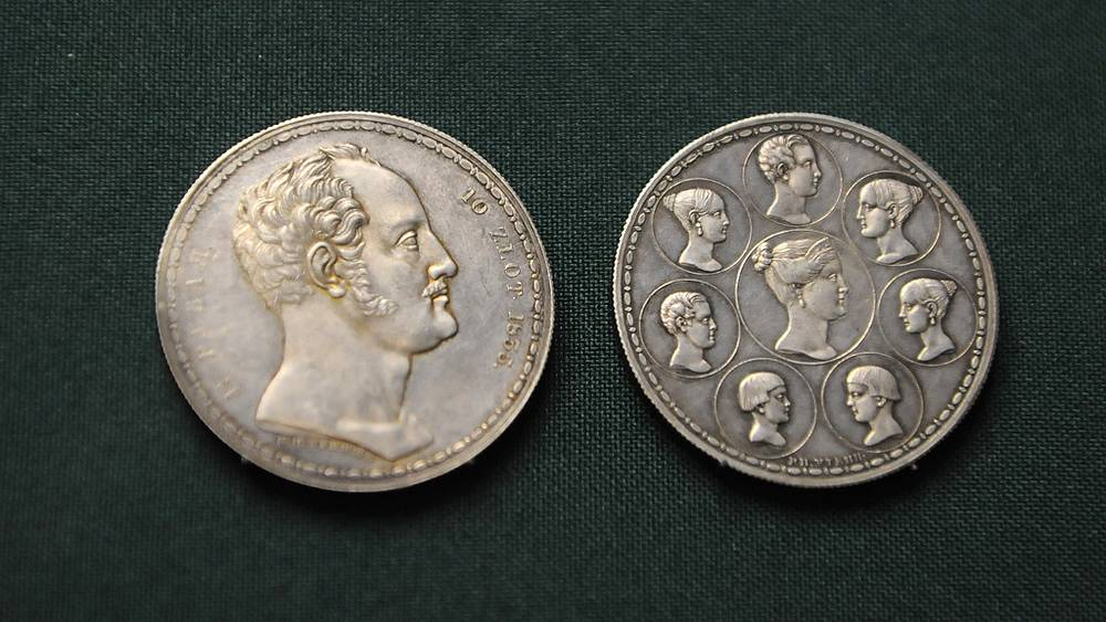 Донативная /Подарочная/ монета /1,5 рубля/ 10 золотых/ 1835 года