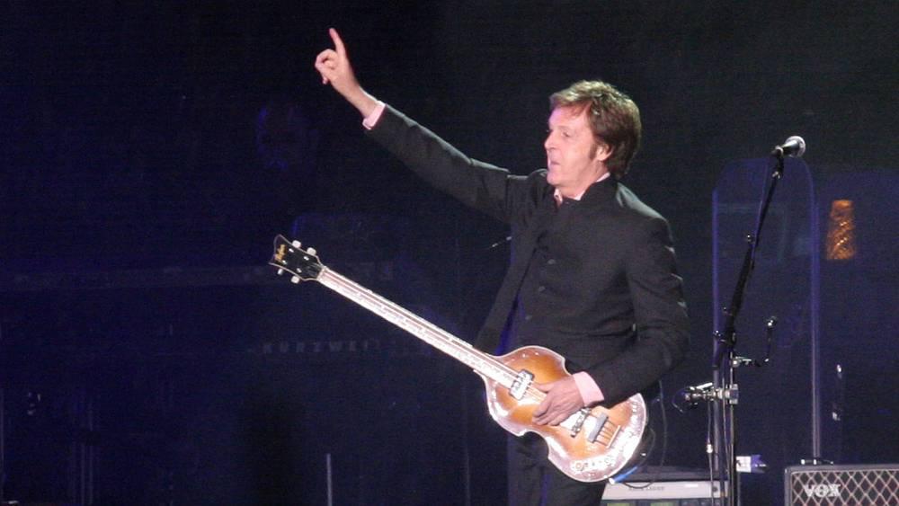 Концерт Маккартни в Киеве, 2008 год