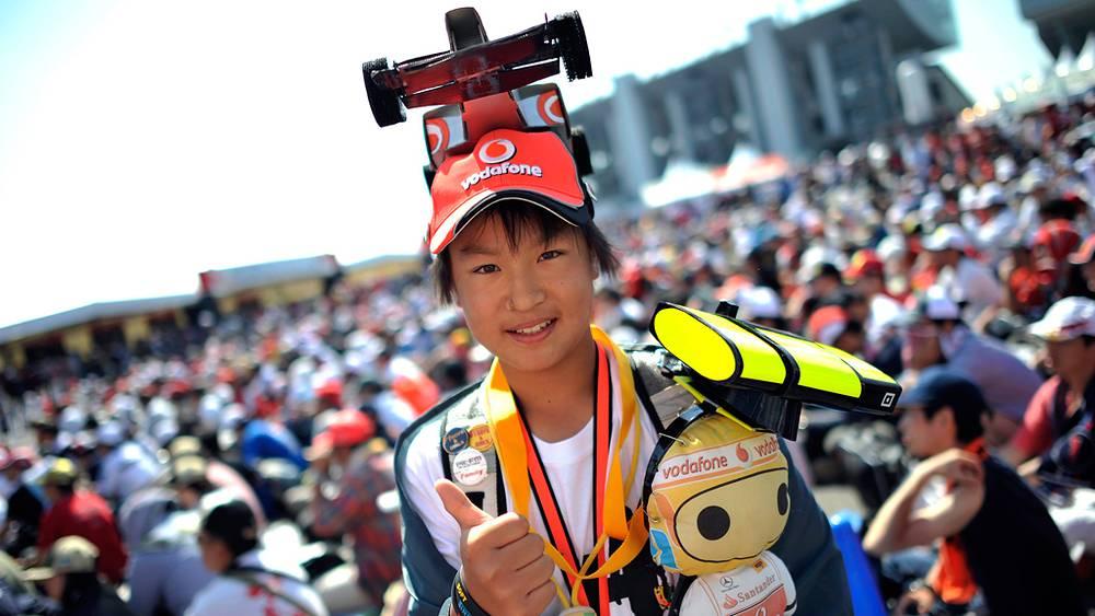 Япония Formula One Grand Prix