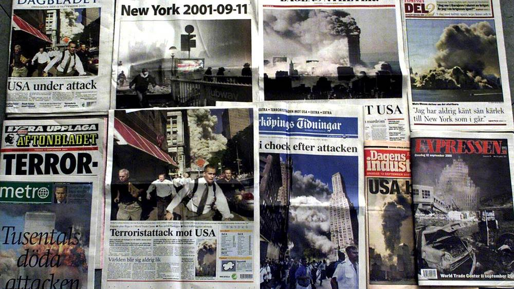 Первые полосы газет за 12 сентября