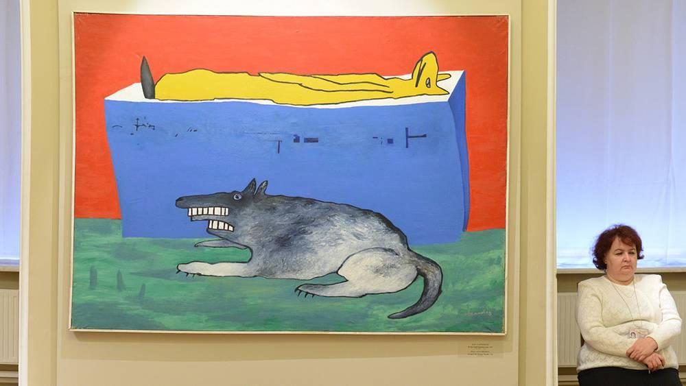 "Картина И.И.Савченкова ""Я сон свой охраняю"""