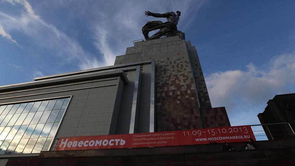 Фото Сергей Шахиджанян/ИТАР-ТАСС