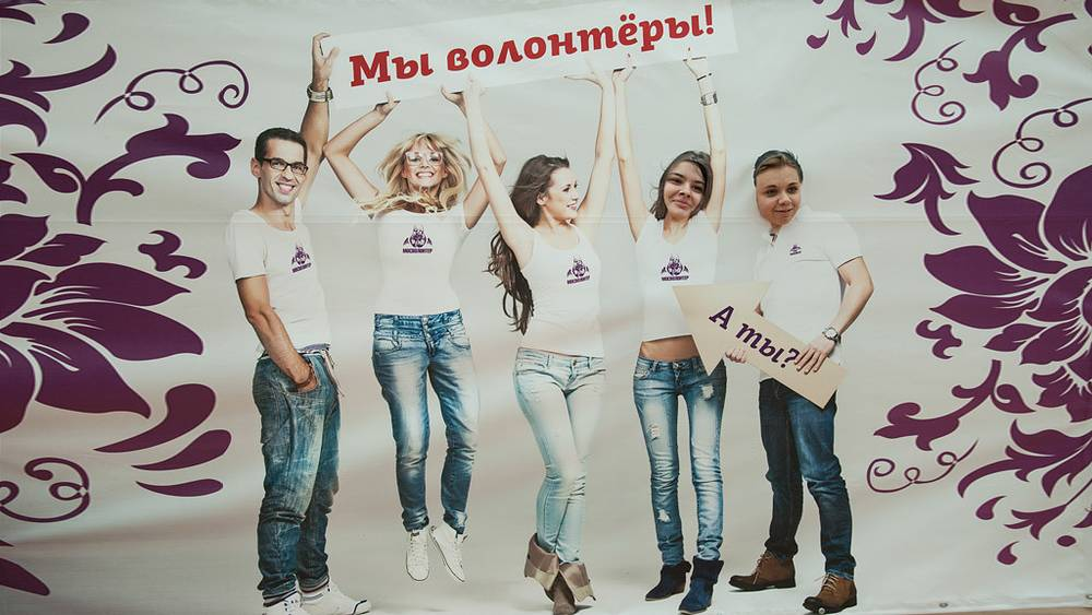 Фото: Эльвира Кузнецова