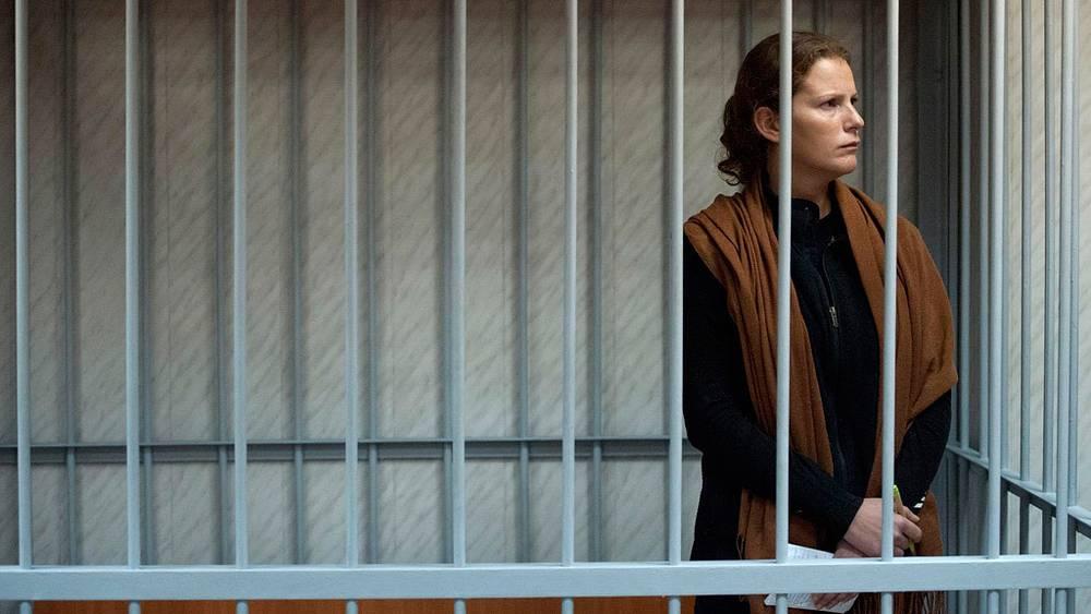 Ана Паула Альминхана Масиель, Бразилия. Фото AP /Greenpeace