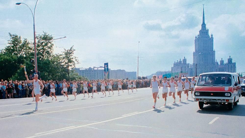 Эстафета олимпийского огня. 1980 г. Фото ИТАР-ТАСС/Вячеслав Ун Да-син