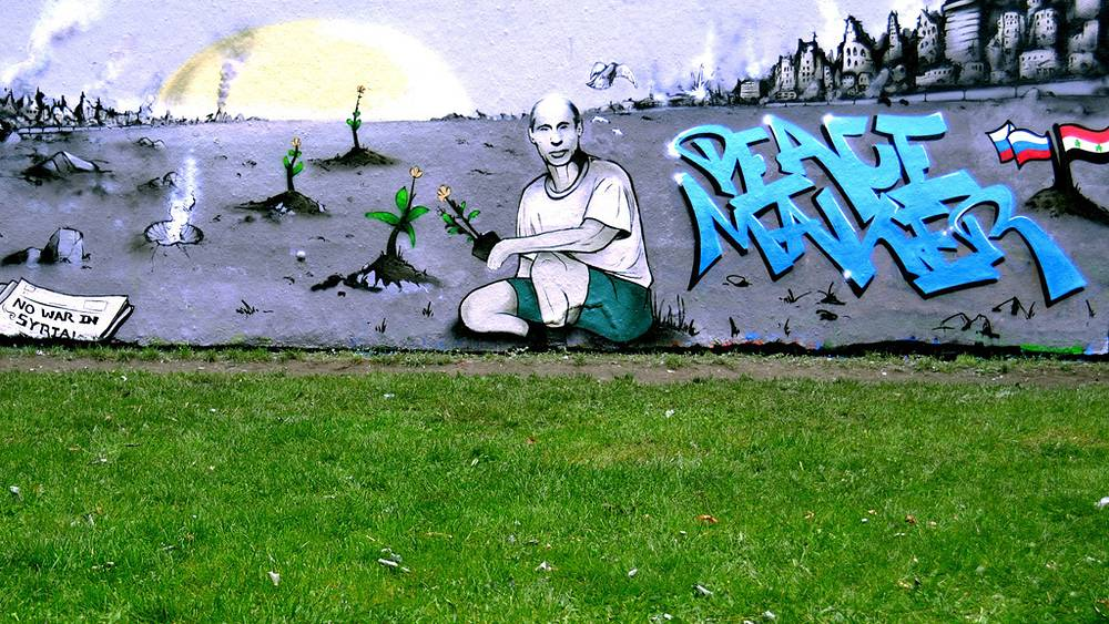 Берлин, Kitol