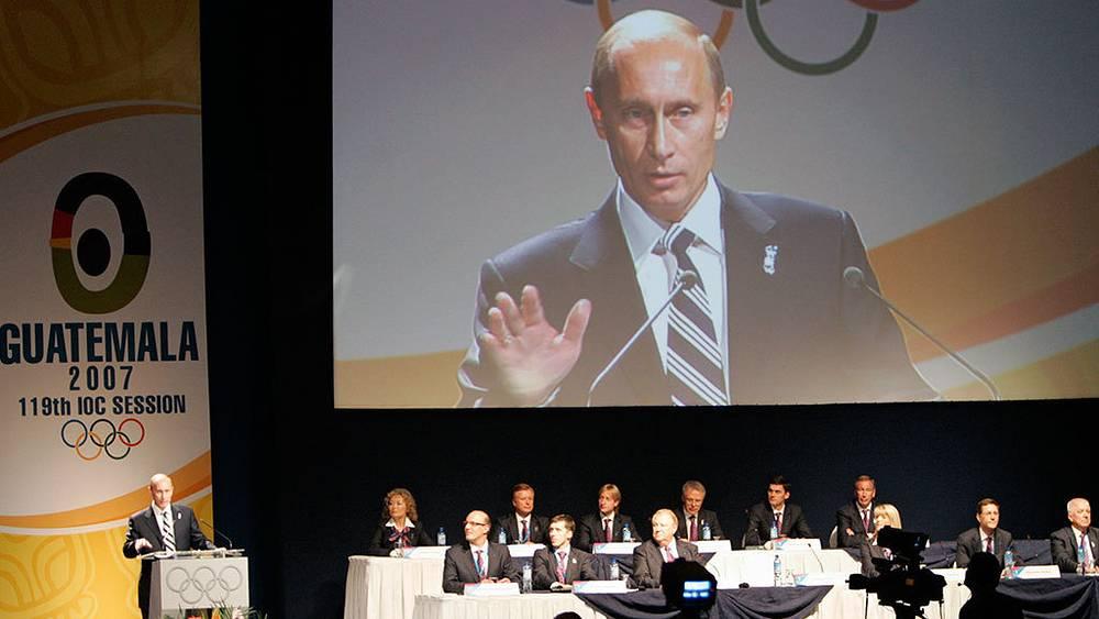 Презентацию российской заявки в Гватемале возглавил Владимир Путин. Фото ИТАР-ТАСС/ Михаил Климентьев