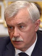 Полтавченко, Георгий Сергеевич