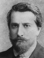 Серов, Валентин Александрович