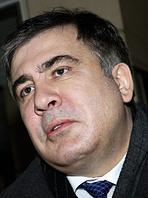 Саакашвили, Михаил Николаевич