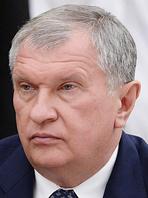 Сечин, Игорь Иванович