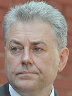 Ельченко, Владимир Юрьевич