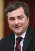 Сурков, Владислав Юрьевич