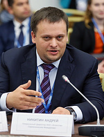 Никитин, Андрей Сергеевич