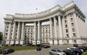 Ukraine's Foreign Ministry headquarters