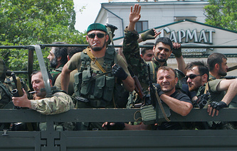 Militiamen in east Ukraine's Donetsk Region