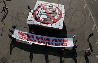 Флешмоб против введения санкций в отношении России, Москва, 2014 год