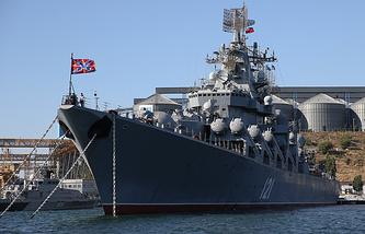 """Российский гвардейский ракетный крейсер """"Москва"""""""