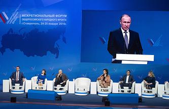 Президент России Владимир Путин выступает на пленарном заседании межрегионального форума Общероссийского народного фронта (ОНФ)