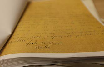 Архивные документы, якобы подтверждающие сотрудничество Леха Валенсы со службой безопасности Польши