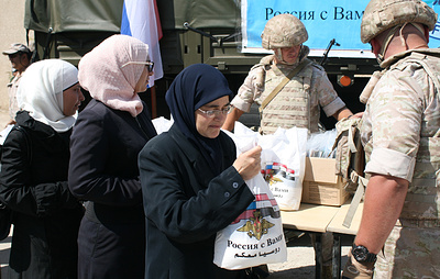 Russian military distribute nearly 2.5 tonnes of food in Syria's Homs province