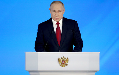 Putin's annual State of the Nation Address