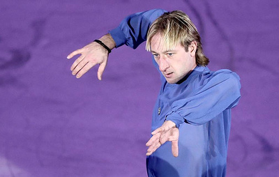 Plushenko to put up his dukes? Russian Boxing Federation can set up bout for figure skater