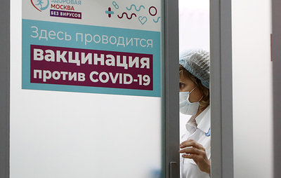 Russia may meet COVID-19 inoculation targets by autumn – top sanitary doctor
