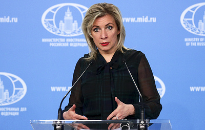 Impossible to imagine British destroyer's actions weren't agreed with US – Zakharova