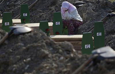События в Сребренице во время Боснийской войны 1992-1995 годов. Досье