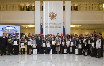 Дети, проявившие мужество при ЧС, получили медали в Совете Федерации