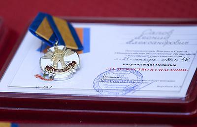 """Кубанские школьники получили медали """"За мужество в спасении"""""""