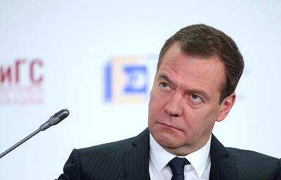 Медведев признал глобальной проблемой риск долгосрочной стагнации